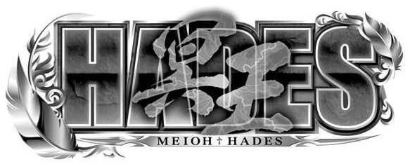 冥王ハーデス 三洋 パチンコスロット