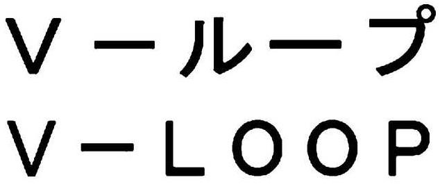 Vループ SANKYO 商標出願